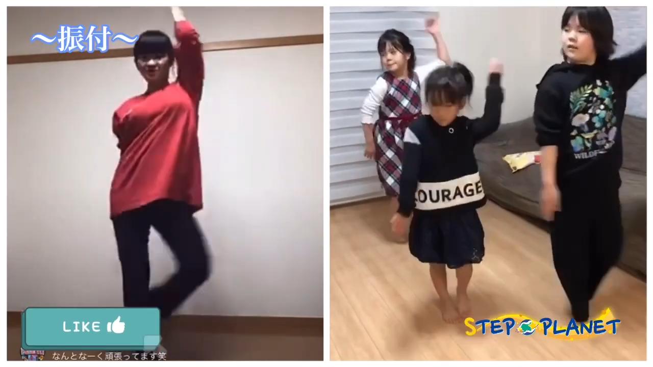 小学生限定オンラインダンススクールのステッププラネットの紹介動画3
